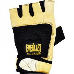 Súlyemelő kesztyű Everlast sárga bőr tenyérrel Súlyzókesztyűk Everlast