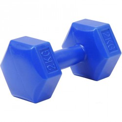 Kézisúlyzó cementes Aktivsport 2 kg kék Sportszer Aktivsport