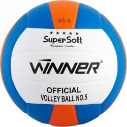 Röplabda, VS-5 ragasztott PU színes Sportszer Winner
