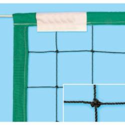 Strandröplabdaháló, olasz, Economic 33130010 Sportszer FAR