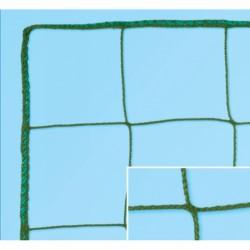 Védőháló, 14x14 cm, olasz, zöld, kültéri 33190018 Sportszer FAR