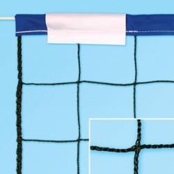 Röplabdaháló Mini Volley 5,5x1 m PE 33130005 olasz Sportszer FAR