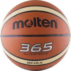 Kosárlabda Molten GH5X Kosárlabda Molten