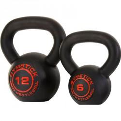 Kettlebell Gymstick Pro fekete 12 kg Sportszer Gymstick