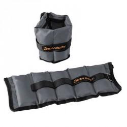 Kéz-lábsúly 2x1,125 kg állítható Sportszer